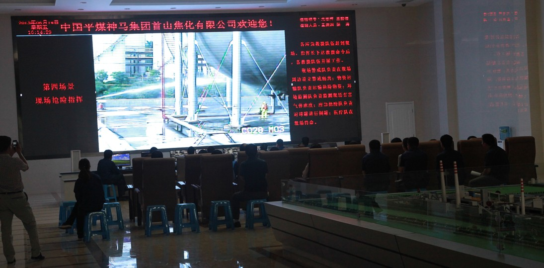 首山焦化KTJ119型数字程控调度系统