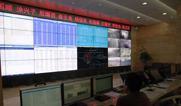 中平能化总调度室新一代煤矿调度系统