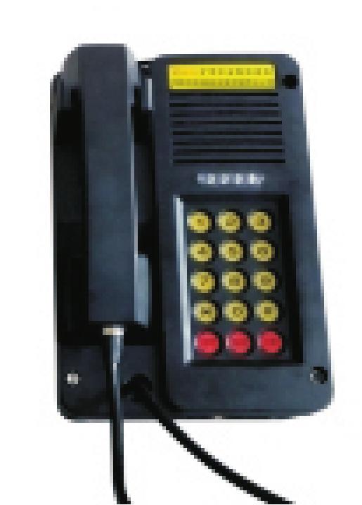 KTH153A本质安全抗噪声电话机